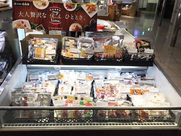 西武池袋本店での伍魚福催事売場の冷蔵庫の様子