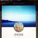 伍魚福の社員(課長職)のLINEのプロフィール画像