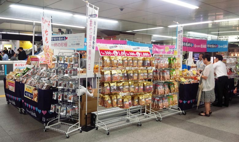 伍魚福のJR秋葉原駅構内の催事ご案内3