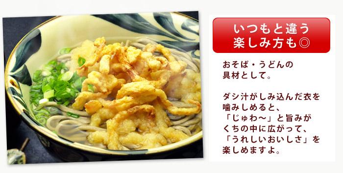 おつまみの活用レシピ